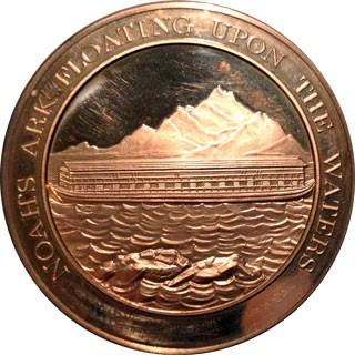 1970, Monetăria din Franklin, Biblia medallică Thomason