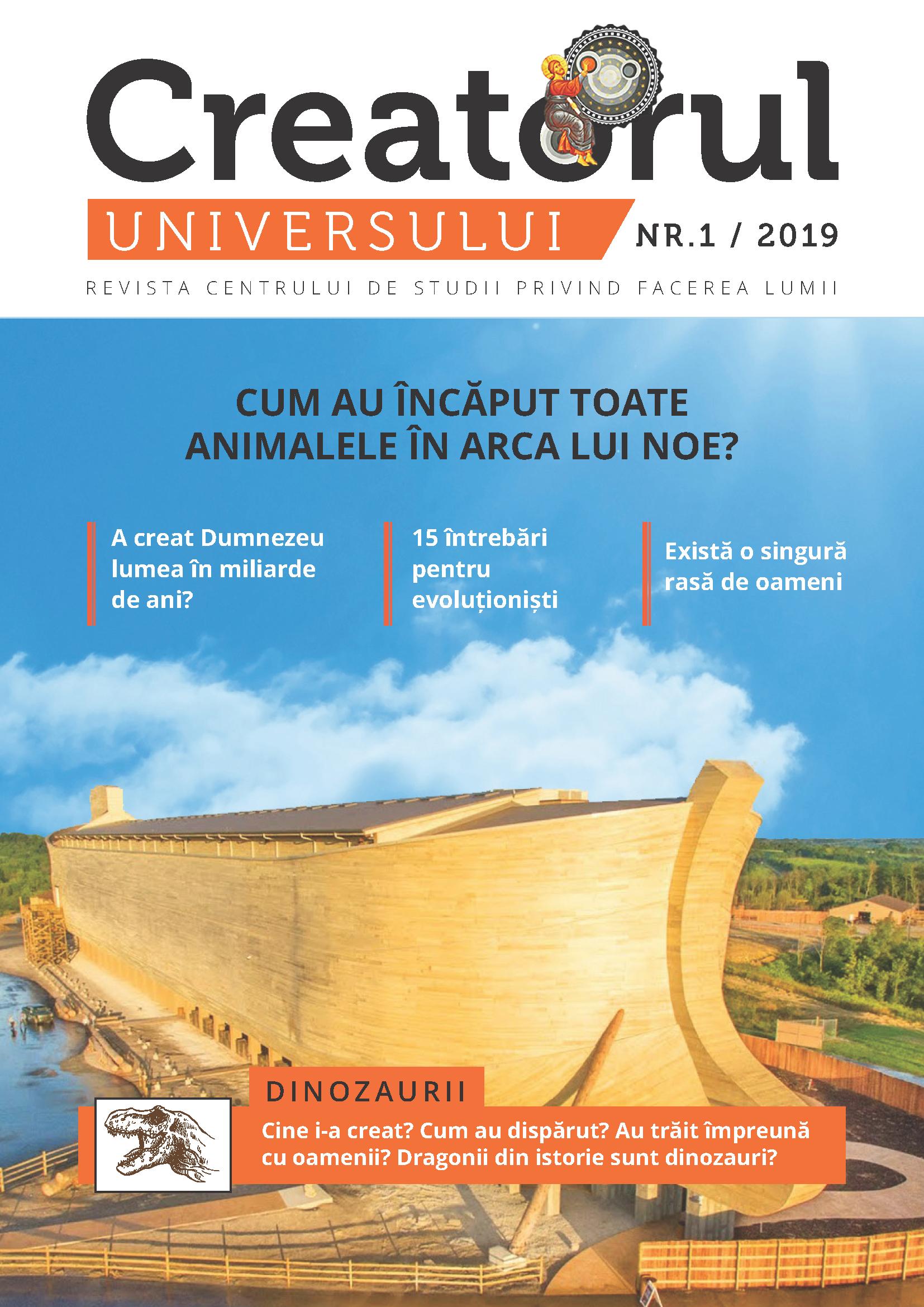 Revista Creatorul Universului nr.1 / 2019