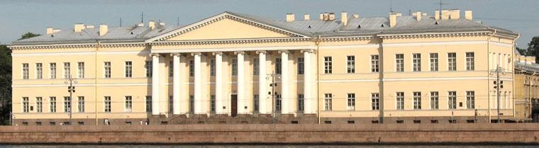 AAcademia din Sankt Petersburg